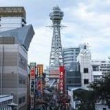 大阪の雨の日デートスポット11選♡室内で楽しめるおすすめ施設
