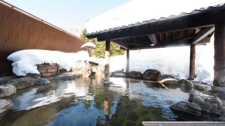 関東 日帰り温泉 カップル