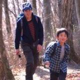子どもにも楽々登れる関東の山7選!準備万端で山デビュー♪
