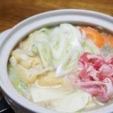 野菜もご飯もモリモリ食べられる豚肉を使った鍋レシピ12選