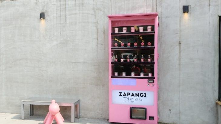 韓国GOTO MALLでお得にお買い物♪注意したい点とおすすめショップ