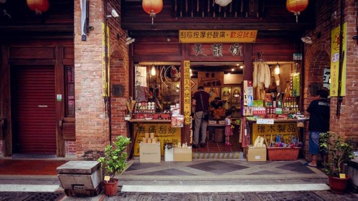 1日で台湾を満喫!「永康街」のおすすめ雑貨&グルメ店12選