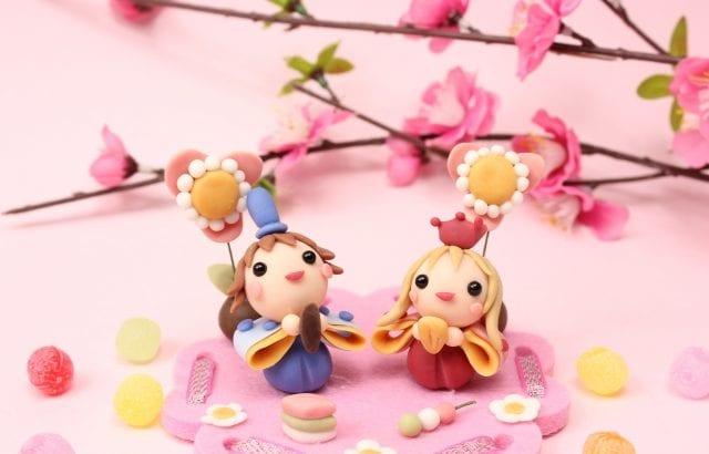 ひな祭りは手作りでお祝い♪ひな人形キット&料理レシピ12選