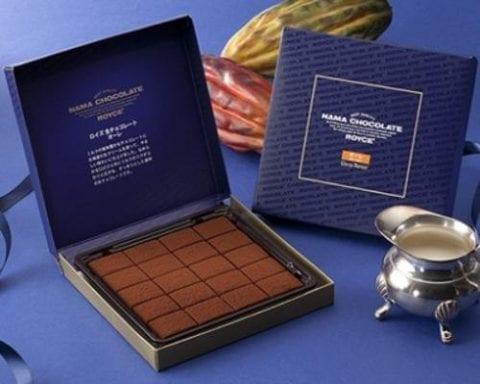 ロイズ「生チョコレートオーレ」