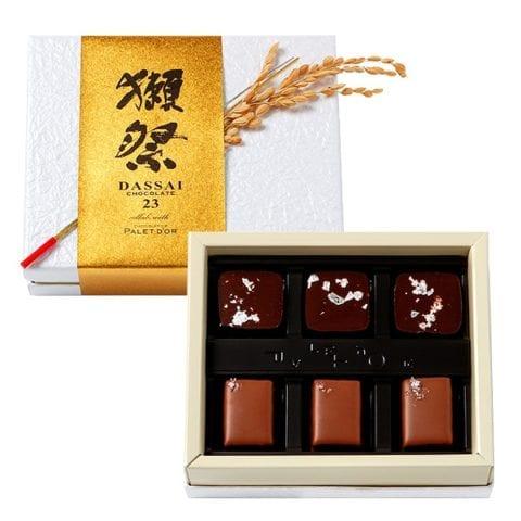 ショコラティエパレドオール「獺祭ショコラ」