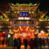 横浜中華街で春節♪イベントやグルメまで見て食べて楽しもう