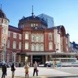 東京駅構内でランチや晩御飯♪満足度大のおすすめグルメスポット12選
