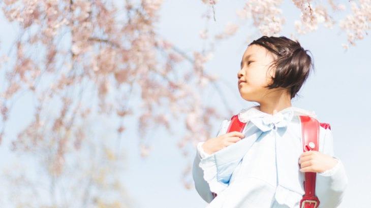 入学式子どもコーデ3つのポイントと男女別おすすめ商品11選