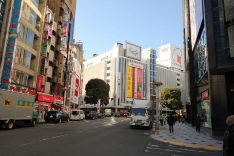 東急百貨店 渋谷本店