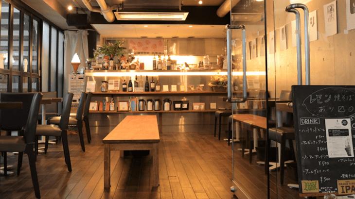 吉祥寺シアター内に新カフェ「吉祥なおきち」オープン!アートな雰囲気でおしゃれな内装
