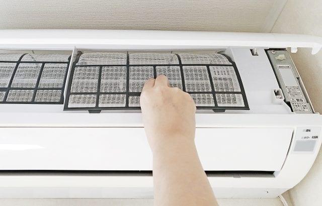 エアコンのカビ掃除まとめ|簡単にできる作業手順とおすすめグッズ