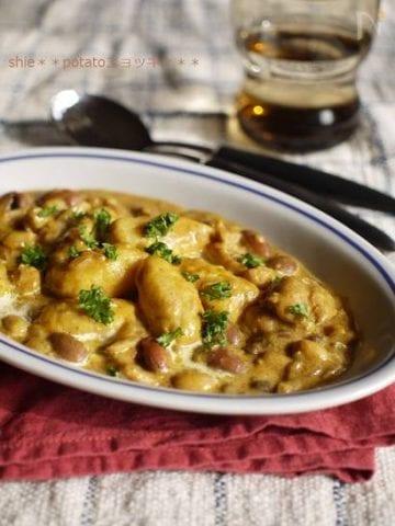 豆のクリームカレーソースのニョッキ