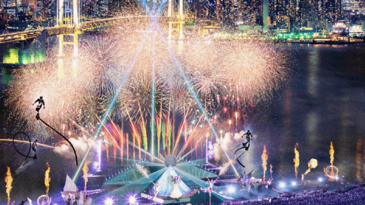 STAR ISLAND2019の画像