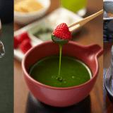 『神楽坂 茶寮』で夏季限定のかき氷がスタート!和カフェらしい王道の味