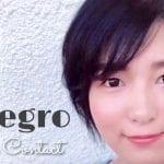 【動画】人気のカラコン『アレグロ 2Week』を使った大人メイク♡