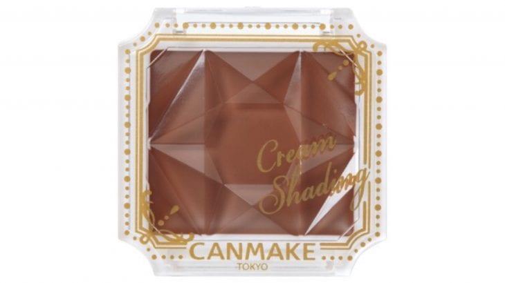 CANMAKEから立体小顔メイクのコスメ登場|『クリームシェーディング』&『シェーディングパウダー』新色