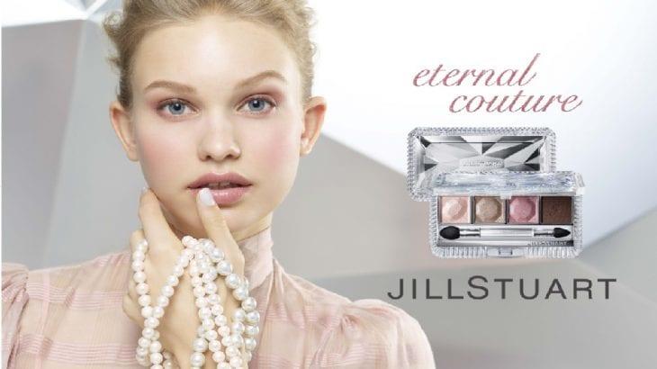 『JILL STUART Beauty』から2019年新作の秋コスメ登場|9/5までアイカラーケースのプレゼントも