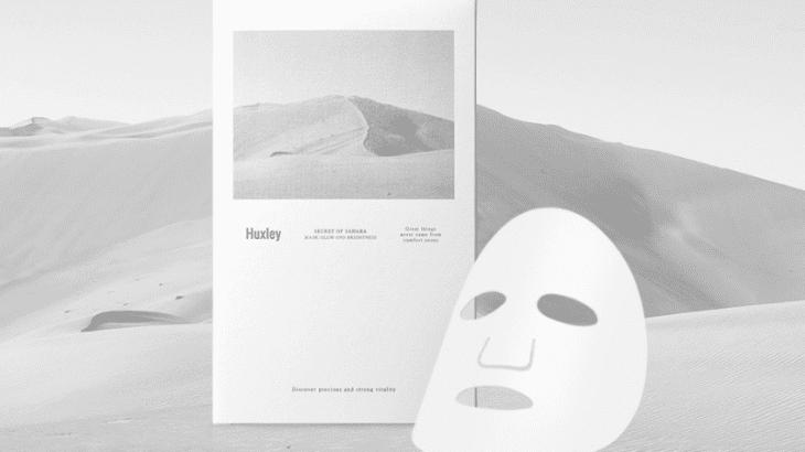 ハクスリー(Huxely)パック&マスク特集♡話題のオイルマスクって?