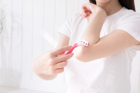 1.自己処理による肌ダメージを抑えることができる