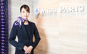 「MISS PARIS(ミスパリ)」素肌に自信が持てる♪