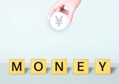 フレイアクリニックの料金プランを解説