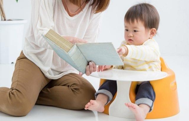 絵本アプリおすすめ24選|読み聞かせや読み放題サービスで気軽に知育