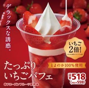 MS Strawberry parfait