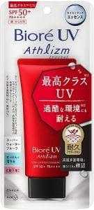 ビオレ UV アスリズム スキンプロテクトエッセンス