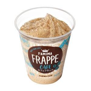 FM Cafe frappe