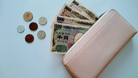 財布と現金
