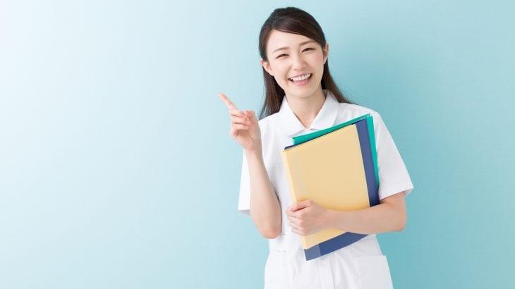 失敗しない看護師の就活|最初に入るべき医療機関はどこ?