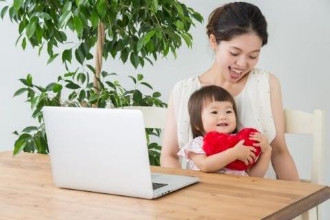 子育てママにおすすめの在宅ワーク5選【資格・スキル不要】
