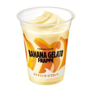 FM banana gelato