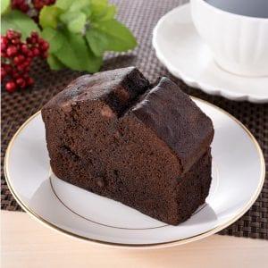 FM Chocolate cake