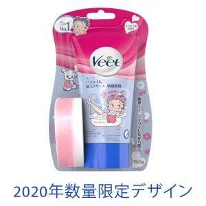 Veet(ヴィート)除毛クリーム 敏感肌用|低刺激で安心