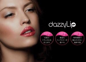 dazzy Clinic