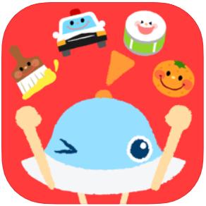 <h3>様々なことへの関心を育むアプリ「タッチ!あそベビー」