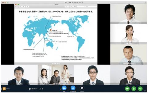 V-CUBE ミーティング|海外会議もOKな7ヶ国語対応