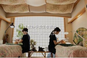 日本メディカルアートメイクアカデミー