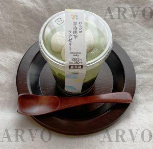 わらび餅宇治抹茶 ラテゼリー
