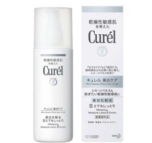 キュレル 美白化粧水3 とてもしっとり