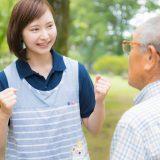 主婦や社会人が介護福祉士になるために必要な資格と取得のステップ