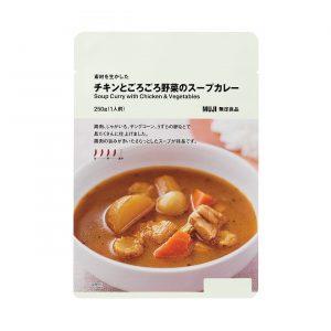 素材を生かした チキンとごろごろ野菜のスープカレー