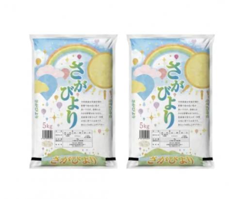 おすすめ7位:佐賀県神埼市 10年連続最高評価特A受賞米 令和元年産さがびより 10kg