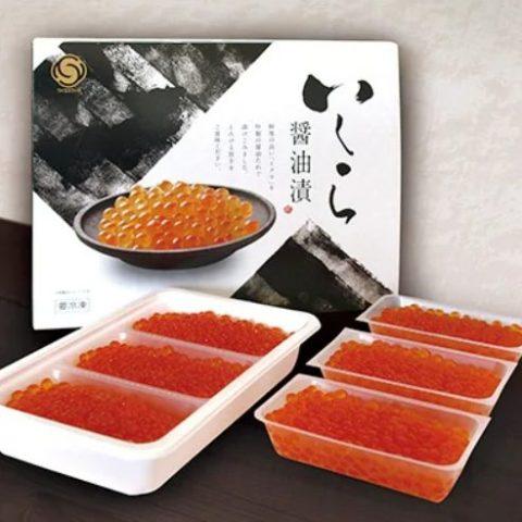 8位:北海道森町 【さとふる限定】新いくら醤油漬け 100g×6パック