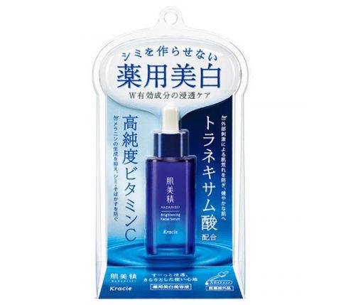 クラシエホームプロダクツ「肌美精 ターニングケア美白 薬用美白美容液」