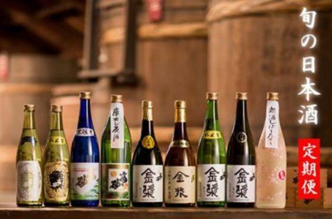 2位:佐賀県小城市 【定期便】日本酒 小柳酒造