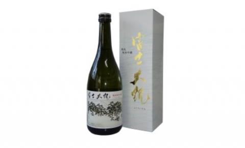6位:茨城県日立市 富士大観 熟成純米吟醸
