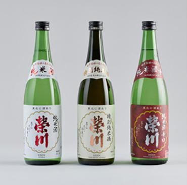 15位:福島県磐梯町 榮川 会津産米純米酒 飲み比べセット