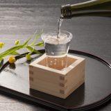 【2020年】ふるさと納税「日本酒」おすすめ人気ランキング15選